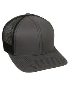 Outdoor Cap Trucker Snap-back (gray)
